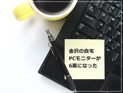 f:id:futarigurashi:20161202140623j:plain