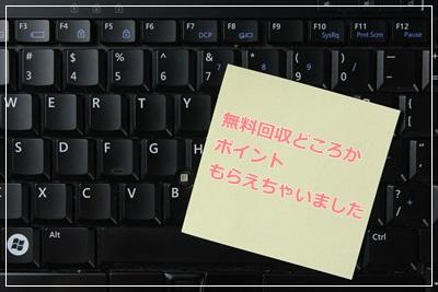 f:id:futarigurashi:20161205160950j:plain