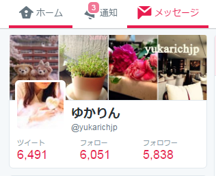 f:id:futarigurashi:20161209160650p:plain