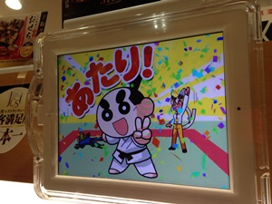 f:id:futarigurashi:20161214194331j:plain