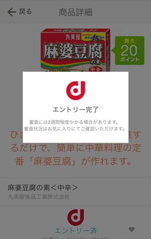 f:id:futarigurashi:20161228024414p:plain