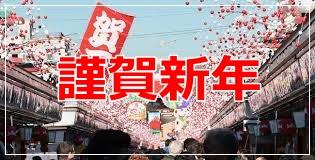 f:id:futarigurashi:20170101135932j:plain