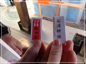 f:id:futarigurashi:20170108132416j:plain