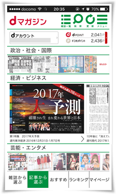 f:id:futarigurashi:20170108212545p:plain