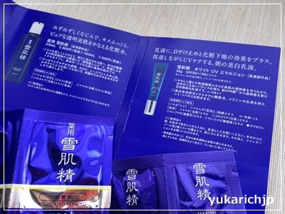 f:id:futarigurashi:20170121200408j:plain