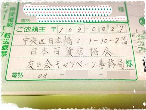 f:id:futarigurashi:20170210180128j:plain
