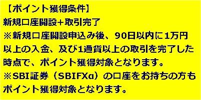 f:id:futarigurashi:20170215025824j:plain