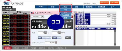 f:id:futarigurashi:20170215025917p:plain