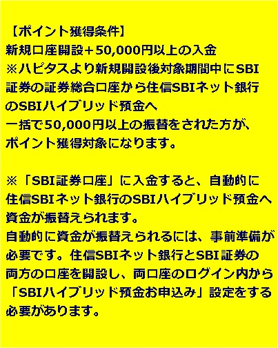 f:id:futarigurashi:20170215035205j:plain