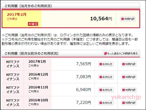 f:id:futarigurashi:20170216023052p:plain