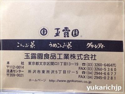 f:id:futarigurashi:20170330121338j:plain
