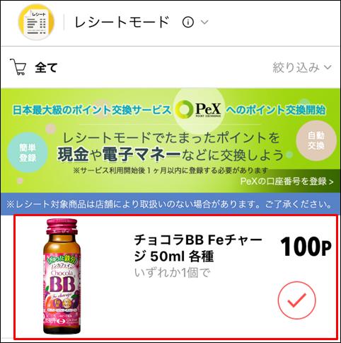 f:id:futarigurashi:20170610174901p:plain