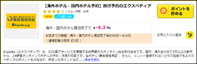 f:id:futarigurashi:20170614223433p:plain
