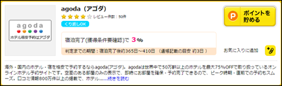 f:id:futarigurashi:20170614223453p:plain