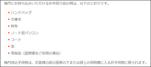 f:id:futarigurashi:20170616142102p:plain