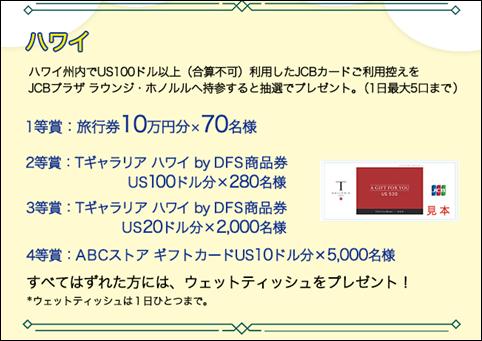 f:id:futarigurashi:20170616201148p:plain