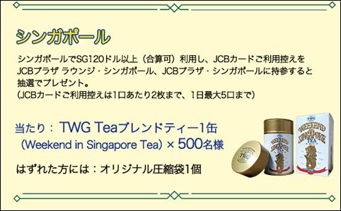 f:id:futarigurashi:20170616201152p:plain