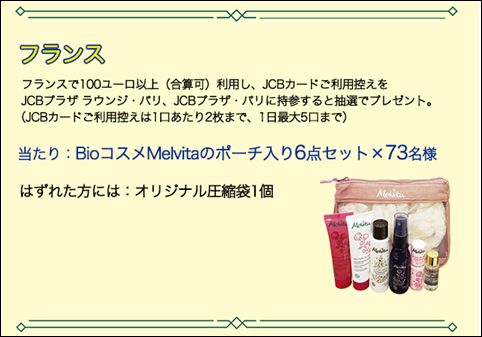 f:id:futarigurashi:20170616201156p:plain