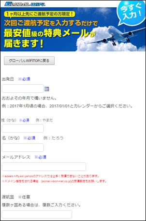f:id:futarigurashi:20170619111718p:plain