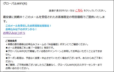 f:id:futarigurashi:20170622141642p:plain