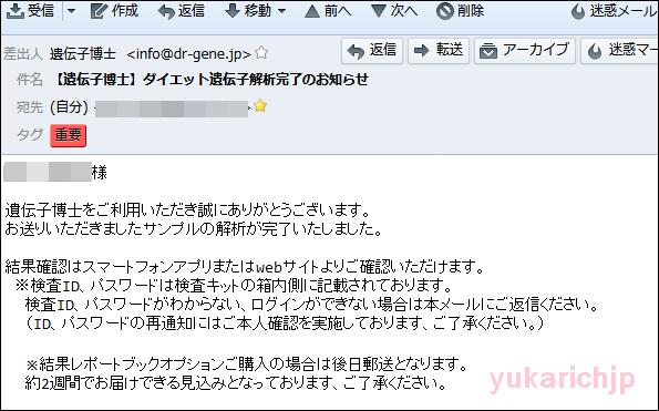 f:id:futarigurashi:20170630213517p:plain