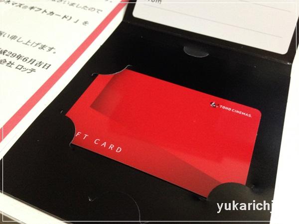 f:id:futarigurashi:20170702211347j:plain