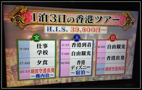 f:id:futarigurashi:20170712095558j:plain