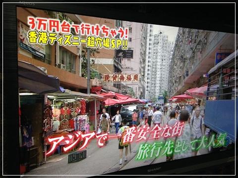 f:id:futarigurashi:20170712095650j:plain