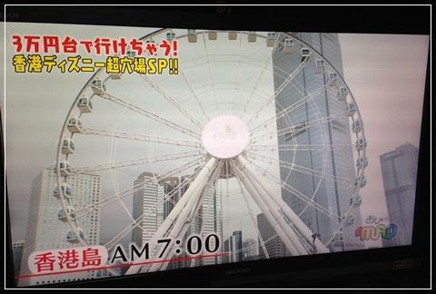 f:id:futarigurashi:20170712095715j:plain