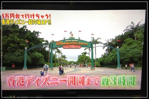 f:id:futarigurashi:20170712095842j:plain