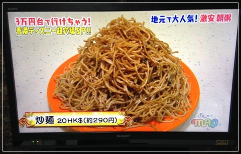 f:id:futarigurashi:20170712095959j:plain