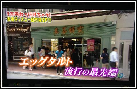 f:id:futarigurashi:20170712100020j:plain