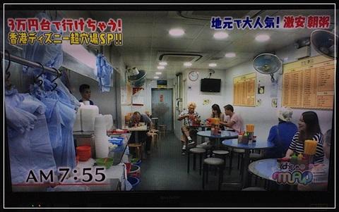 f:id:futarigurashi:20170712101845j:plain