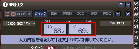f:id:futarigurashi:20170715210743p:plain