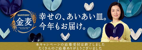 f:id:futarigurashi:20170723195313p:plain
