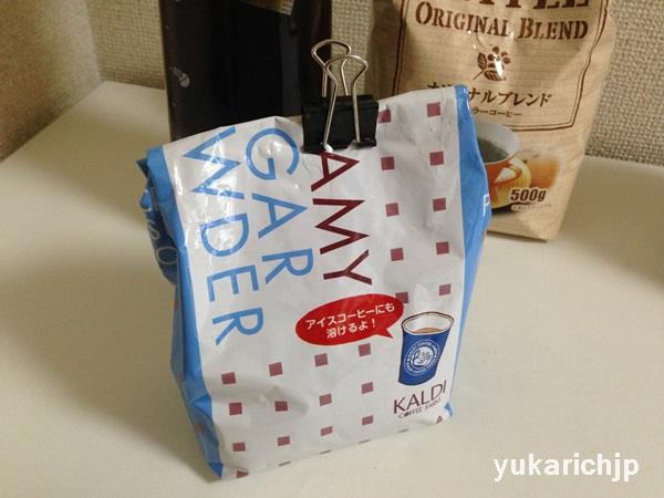 f:id:futarigurashi:20170727231315j:plain