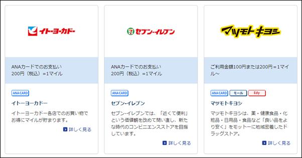 f:id:futarigurashi:20170728172715p:plain