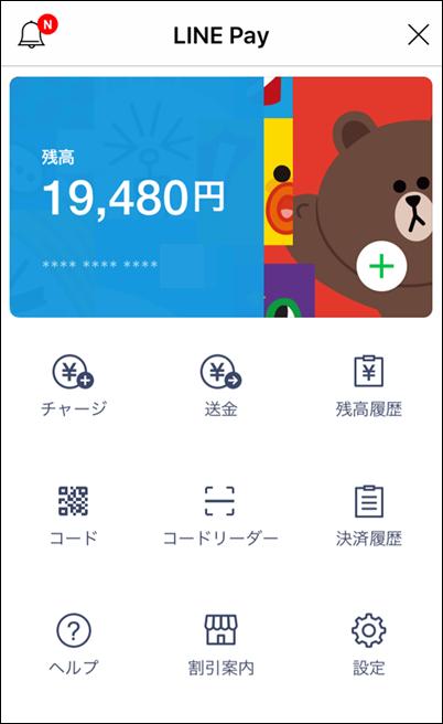 f:id:futarigurashi:20170728175138p:plain