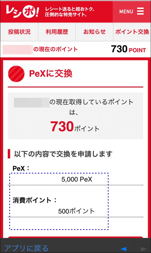 f:id:futarigurashi:20170816130451p:plain