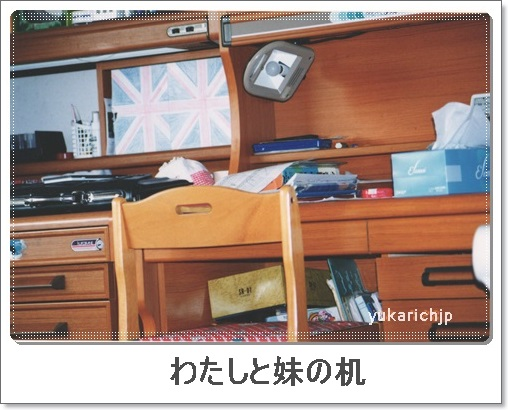 f:id:futarigurashi:20170820142513j:plain
