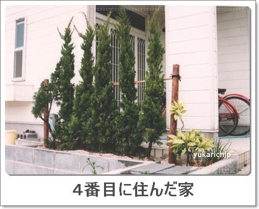 f:id:futarigurashi:20170820142640j:plain