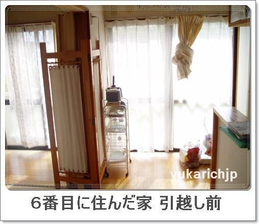 f:id:futarigurashi:20170820142650j:plain