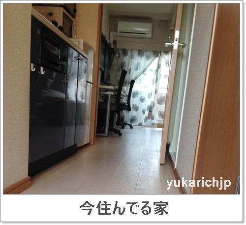 f:id:futarigurashi:20170820142708j:plain