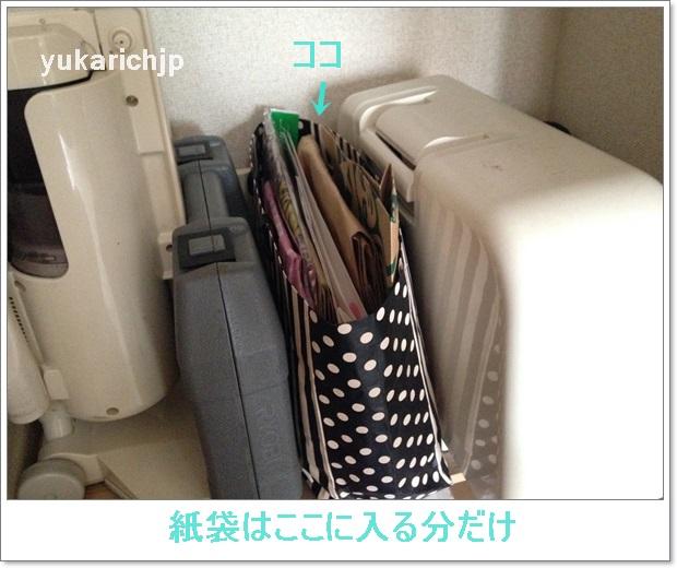 f:id:futarigurashi:20170820155615j:plain