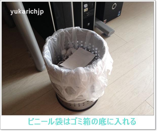 f:id:futarigurashi:20170820155624j:plain