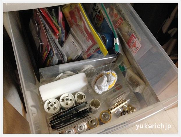 f:id:futarigurashi:20170820195141j:plain