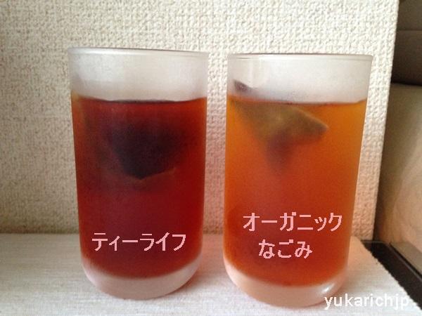 f:id:futarigurashi:20170830081952j:plain
