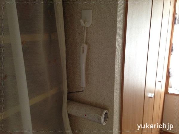 f:id:futarigurashi:20170910104531j:plain