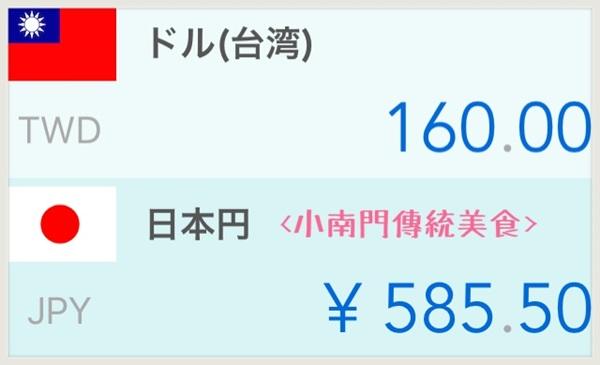 f:id:futarigurashi:20170910212140j:plain