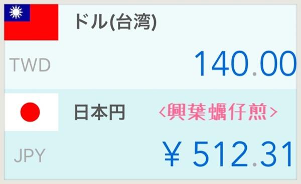 f:id:futarigurashi:20170910212209j:plain